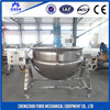 Top quality steam jacketed kettle/cooking kettle with agitator/double jacketed steam kettles