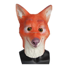 X-Merry Toy Cute Fox Head Mask Animal Head Latex Mask Costume Face Mask X13053