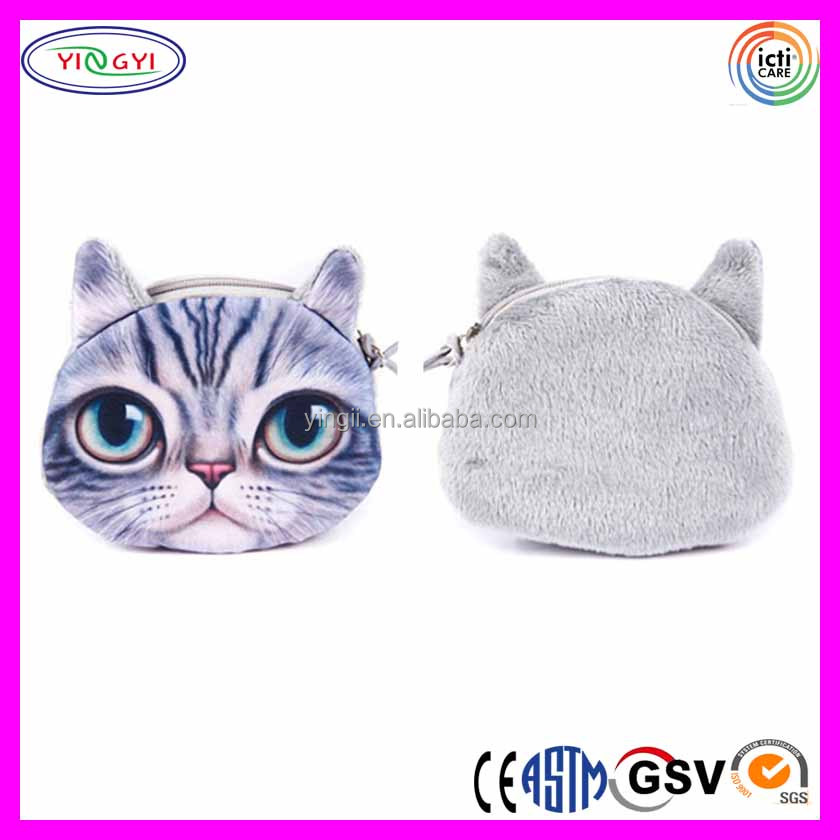 F136 3D Lifelike Cat Face Bag Zipper Case Wallet Plush Coin Purse Cat Wallet