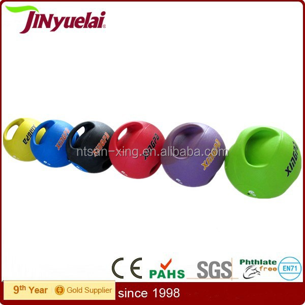 double handles medicine ball/medicine ball with 2 handles