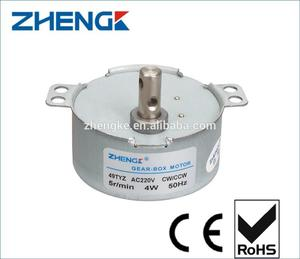 AV 220V 5W 4 pole mini synchronous motor For Incubator Hetcher Gear Motor