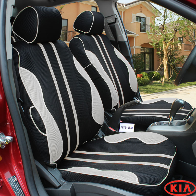special thicken car seat cover for kia k2k3k4k5 cerato sportage optima maxima sorento carnival. Black Bedroom Furniture Sets. Home Design Ideas