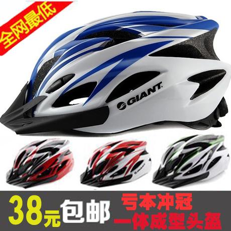 hot sale bicycle cycling helmet road mountain bike helmet. Black Bedroom Furniture Sets. Home Design Ideas