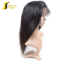 Ideal Excellent Quality fantasy wig