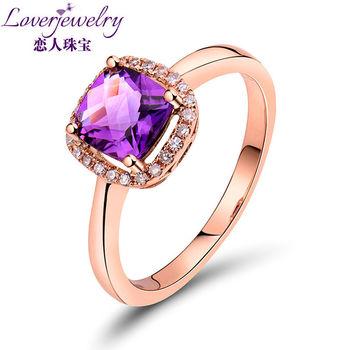 Nouveau Coussin 6x6mm 18Kt Or Rose Diamant Pourpre Améthyste Bague De  Fiançailles De Mariage ddfdd0b91fa9