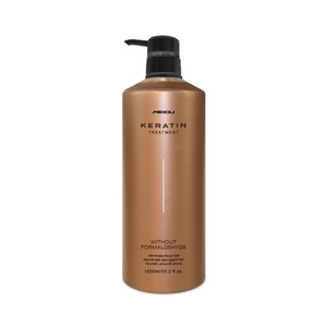 Brazilian Formaldehyde Free keratin hair treatment