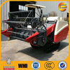 2016 best price agricultural equipment paddy rice harvesting equipment combine rice harvester