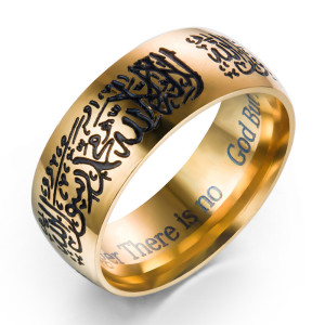 Titanium Muslim Ring Gold Black plated Islamic Religion Ring 8mm Stainless Steel Mantra Ring