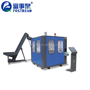 Full auto bottle blow molding line/plastic bottle blow mould machine manual