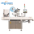 Horizontal Round Small Tube Ampoule Bottle Labeling Machine