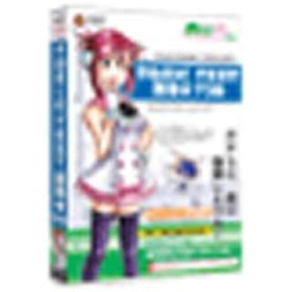 IRT -Win Version- Tell, and aim at English; TOEIC600 -nekurebokyampen Version- Japan Used Like New