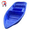 3 meters cheap small plastic fishing boats vessel for sale with high performance