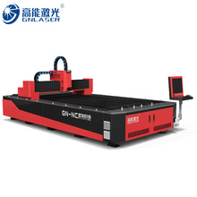700w 1kw 2kw 3kw 4kw metal sheet and pipe cnc fiber laser cutting machine with IPG Raycus