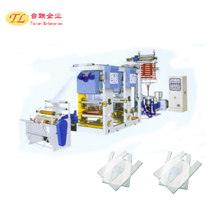 Higher quality lower price, shanghai tailain gold supplier provide non woven zip lock slider bag making machine