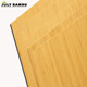 Thin bamboo wood sheet for bamboo veneer door skin for indoor