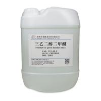 Triethylene glycol dimethyl ether, Dimethyltriglycol Triglyme CAS:112-49-2