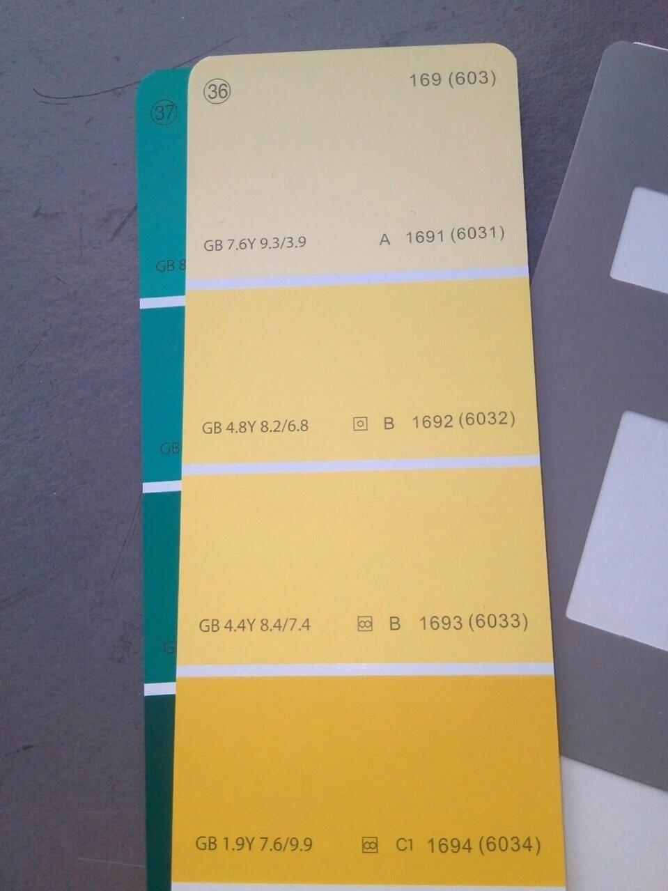 Cbcc decorative paint color carduniversal building color chart cbcc decorative paint color card universal building color chart paint color fandeck nvjuhfo Images