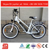 Hot Sale Unisex Electric Bicycle 36V 10AH 250W BAFANG Motor JSE46 plus
