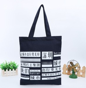 silk screen printing dark blue color canvas bag small