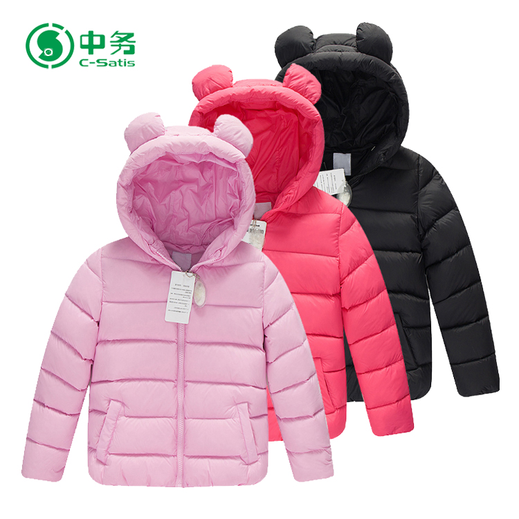 Fashion Style Warm Kids Clothing Sweet Girls Winter Down Jacket with Hooded