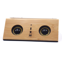 Portable Wireless Wooden Magic Induction Stereo Speaker for smartphone and tablet