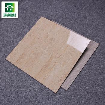 Commercial Grade Beige Travertine Floor Tile Buy Cheap 32x32 60x60