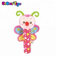 Bobeartoys EN71/ASTM toys hobbies shaking plush stuffed cartoon butterfly toy animal hand bell rattle baby squeaky rattle toy