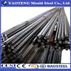 steel 1.3343 m2 skh51 bar,low price hss m2/din 1.3343 steel bar material