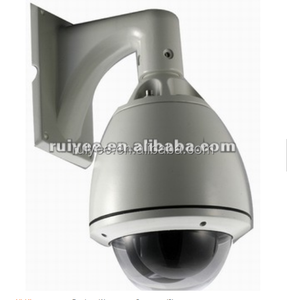 RY-9007 1/4 Super Had CCD 27X Optical Zoom Dome Outdoor PTZ IP Camera High Speed