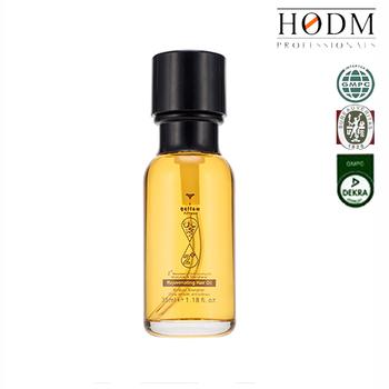 Amarillo Quince 2 Aceite De Macadamia Y Aceite De Coco Hidratante