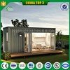 Prefab container cabin for office accommodation shop resturants
