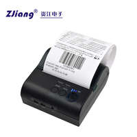 bluetooth android thermal printer for pos printer width 80mm