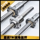 2016 Factory Price Ball Screw SFU1605-4 with Metal Reverser, Good Performance