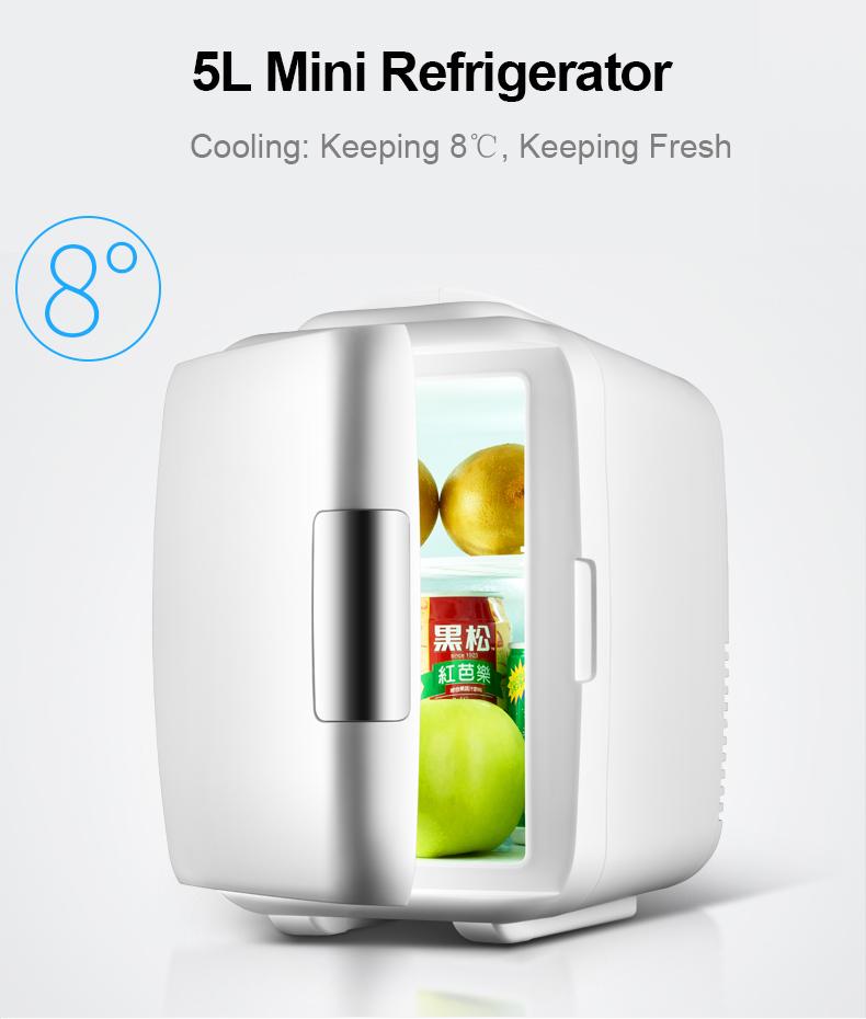 5л отель мини бар холодильник красота холодильник