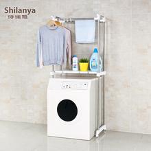 Superbe Washing Machine Storage Rack, Washing Machine Storage Rack Suppliers And  Manufacturers At Alibaba.com