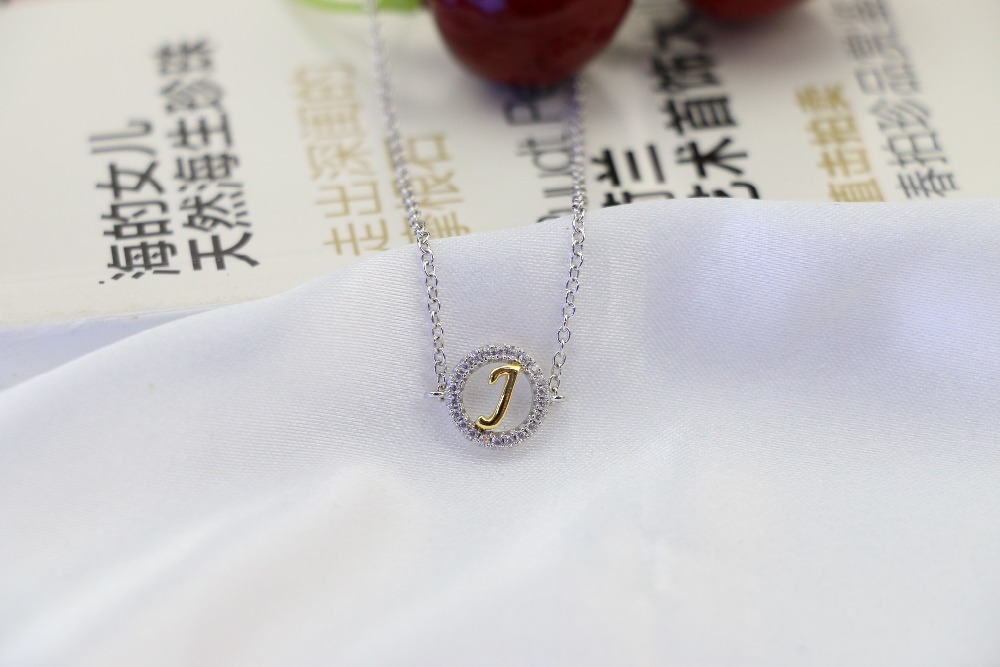Charm and Beauty Initial J Silver Chain Bracelet