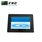 12.1 inch sunlight readable full IP65/66/67 outdoor waterproof industrial grade computers touch panel pc