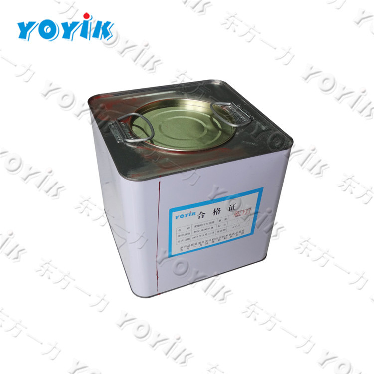 Hot Sale Generator air-dry red insulating varnish 2Q4927 No.10