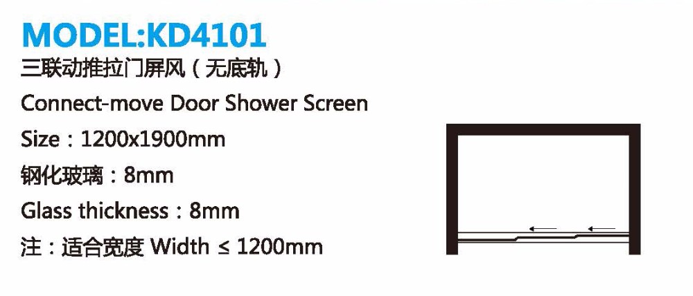 Aluminium Frame Tempered Glass 3 Piece Shower Sliding Door 3 Panel Sliding Glass Door(KD4101)