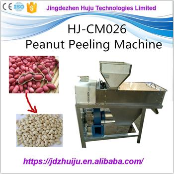 peanut machine for sale