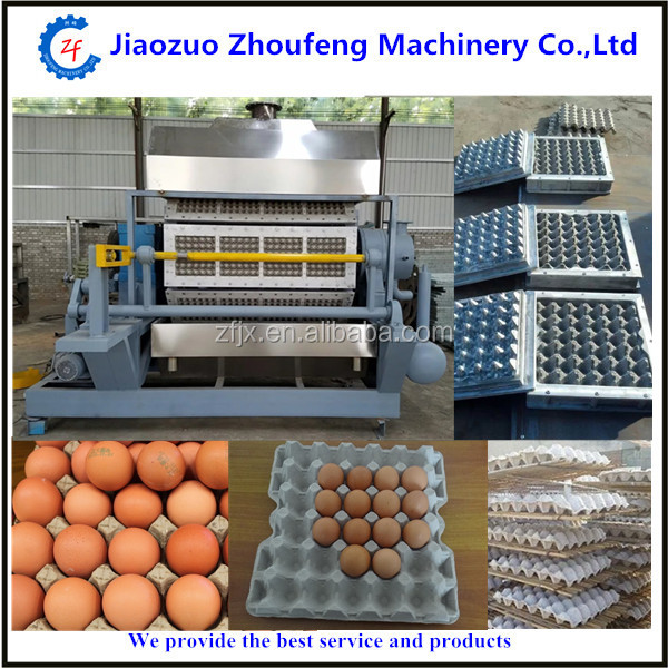 Full automatic paper egg tray machine / 24 moulds octahedrons type egg trays maker