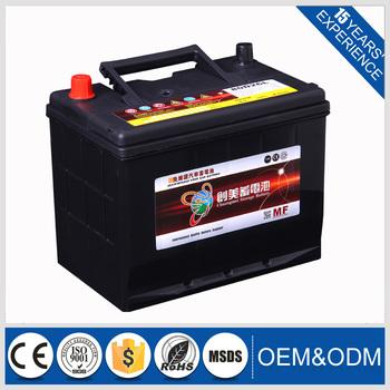 12v70ah auto batery 80d26l mf car battery buy 80d26l mf car