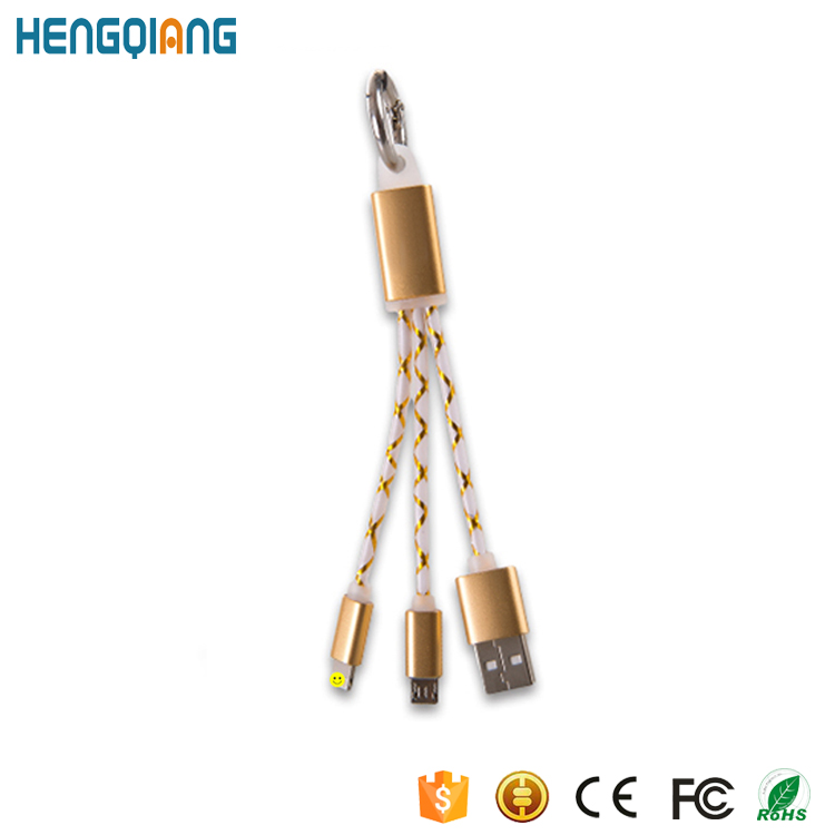 Key chain usb charger 2 in 1 data cable charging cable for cellphones