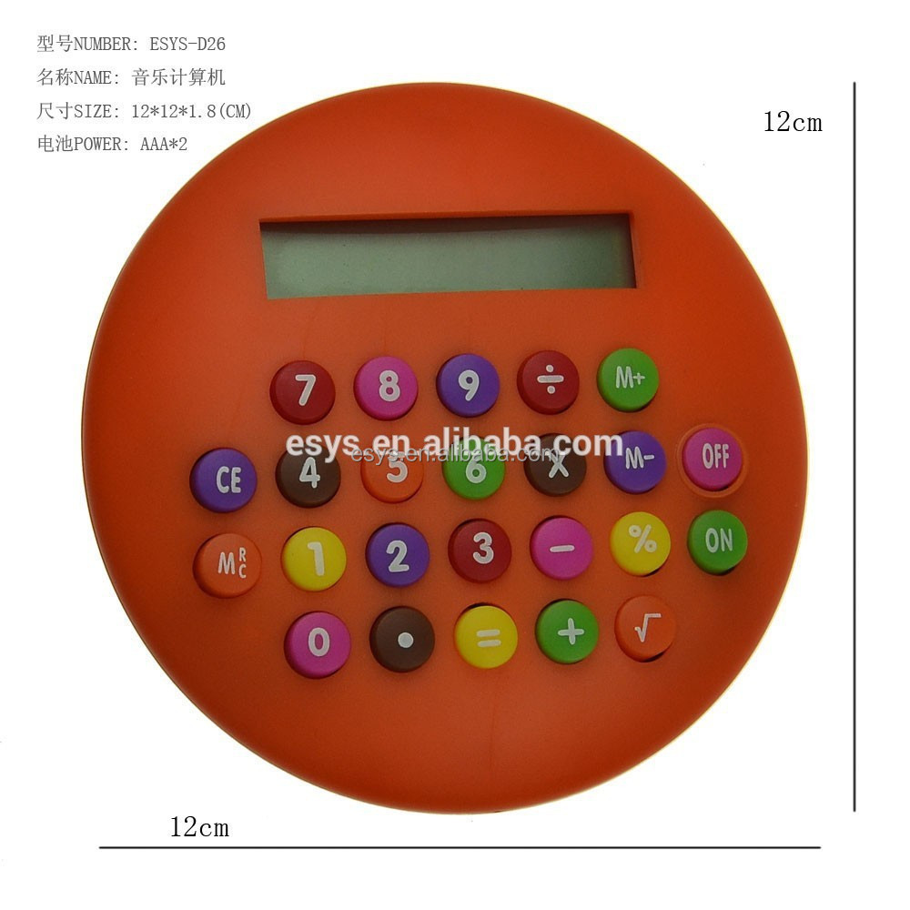 Uncategorized Love Calculator Games For Kids surface are calculator suppliers and manufacturers at alibaba com