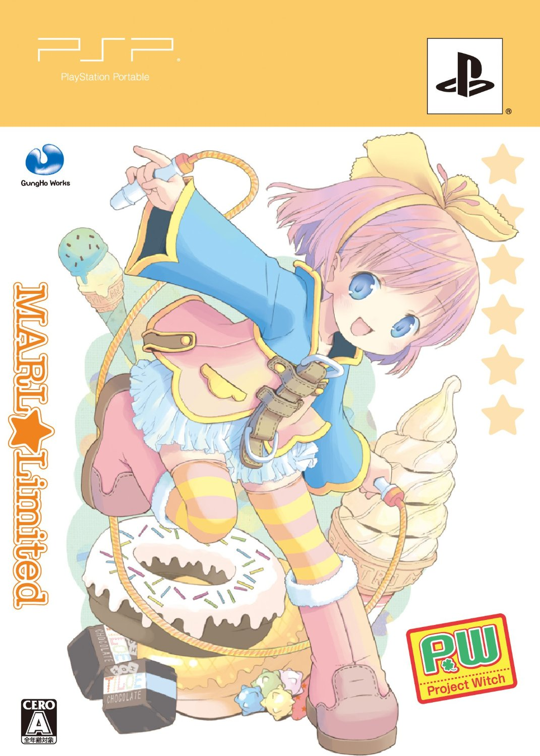 PW: Project Witch [Marl Limited Edition] [Japan Import]