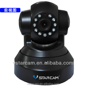 VStarcam C7837WIP cheapest 720 HD Pan Tilt Home Surveillance Camera Night Vision mini wireless wifi ip network security ip camer