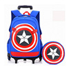 /product-detail/captain-america-dual-purpose-child-trolley-school-bag-bcckpack-kids-school-bag-with-wheels-60636894752.html