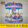 Hot Sale Amusement Rides Small Animal Carousel, 6 Seats Carousel for Children