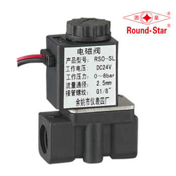 RSO-SL MINI WATER SOLENOID VALVE 2 WAY G1/8''~G1/4''