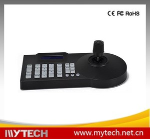 CCTV RS485 3 Axis PTZ keyboard controller with Pelco-d protocol